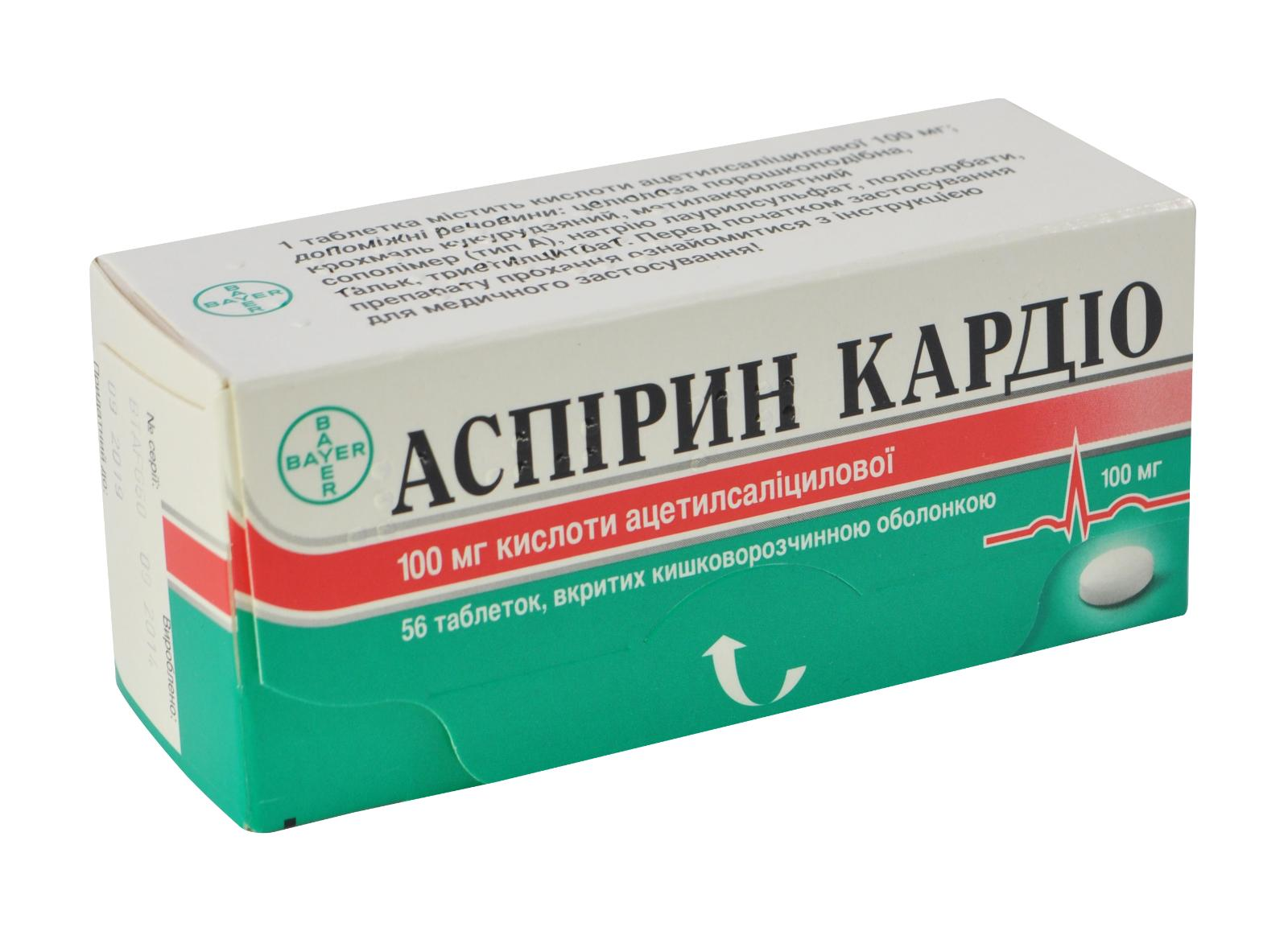 956 АКАРД - Acetylsalicylic acid