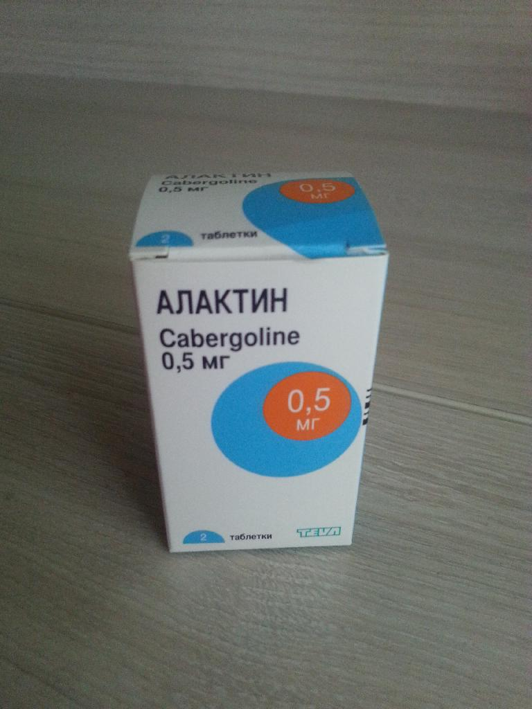 1060 АЛАКТИН - Cabergoline