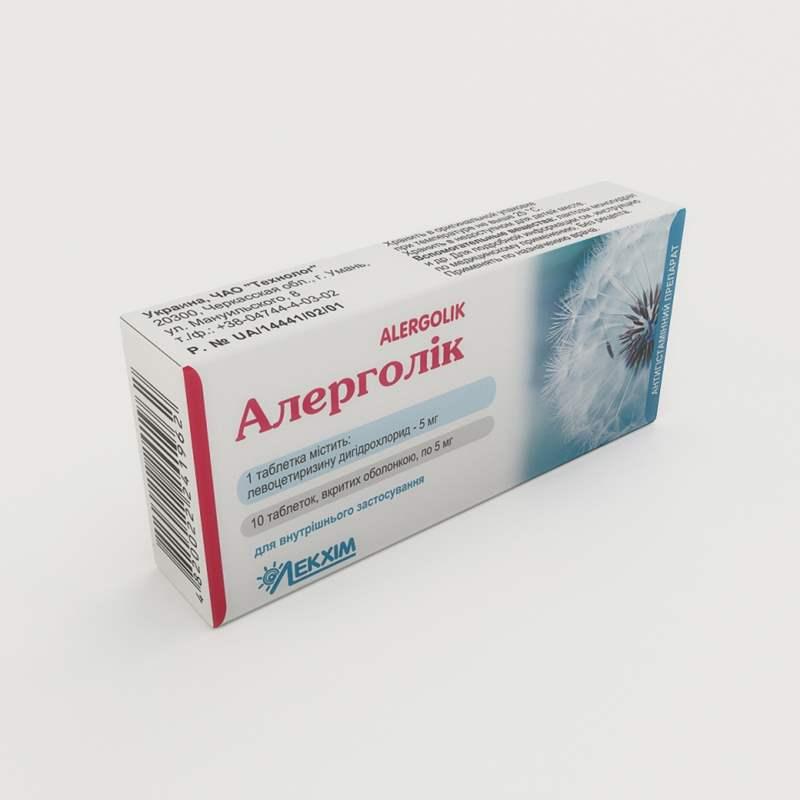 1105 АЛЕРГОЛІК - Levocetirizine