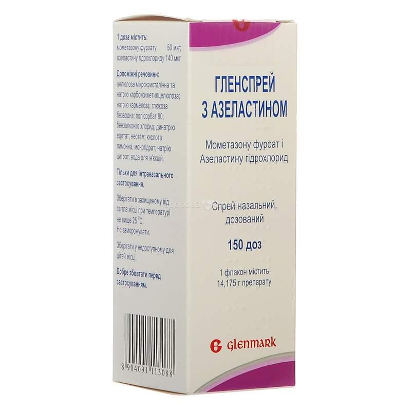 1107 АЛЕРГОМАКС - Comb drug