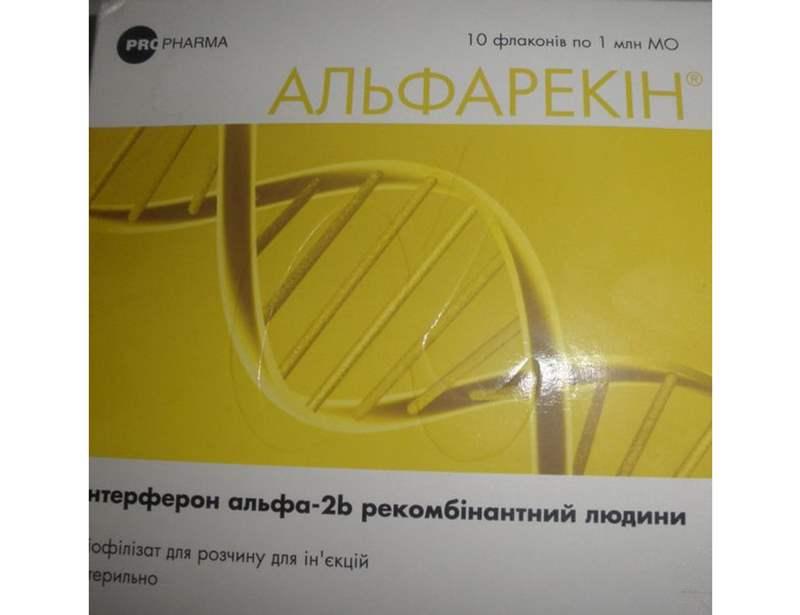 1405 АЛЬФАРЕКІН® - Interferon alfa-2b