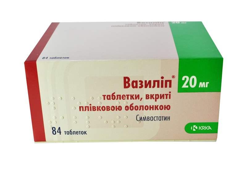 1180 АЛЛЕСТА® - Simvastatin