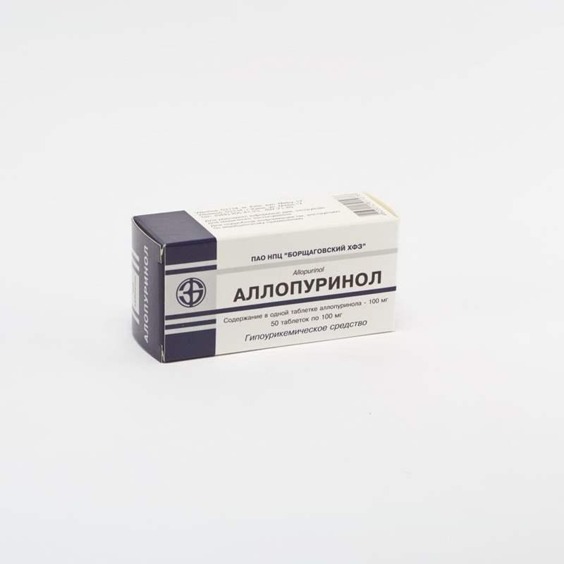 1222 АЛОПУРИНОЛ САНДОЗ® - Allopurinol