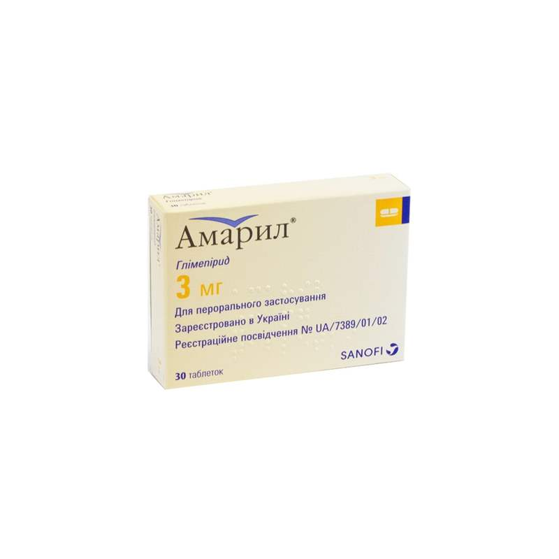 1475 АМАРИЛ® - Glimepiride