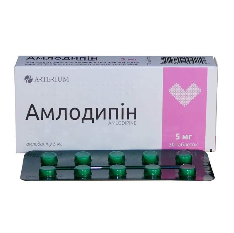 1724 АМЛОДИПІН - Amlodipine