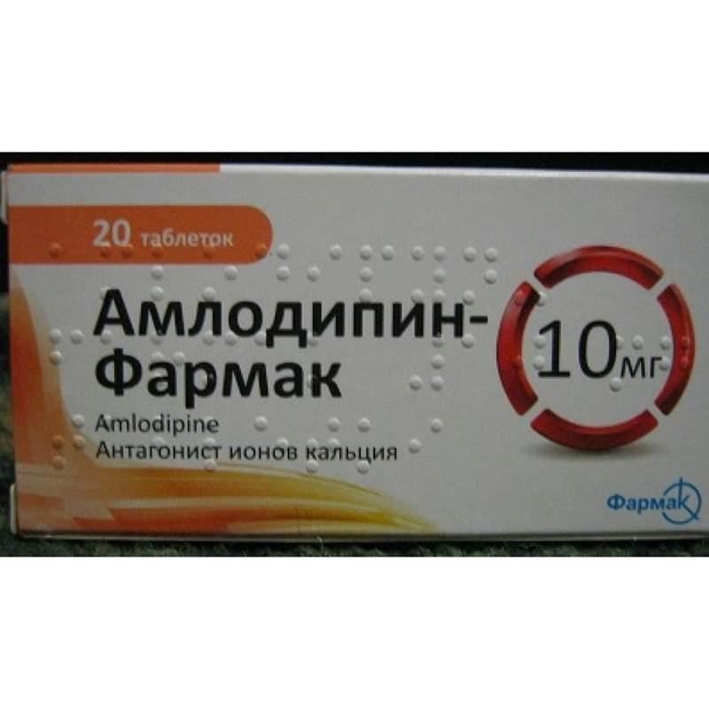 1758 АМЛОДИПІН-ФАРМАК - Amlodipine