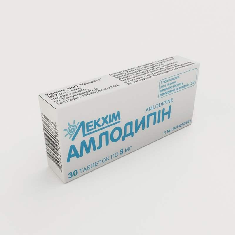 1784 АМЛОДИПІНУ БЕСИЛАТ - Amlodipine
