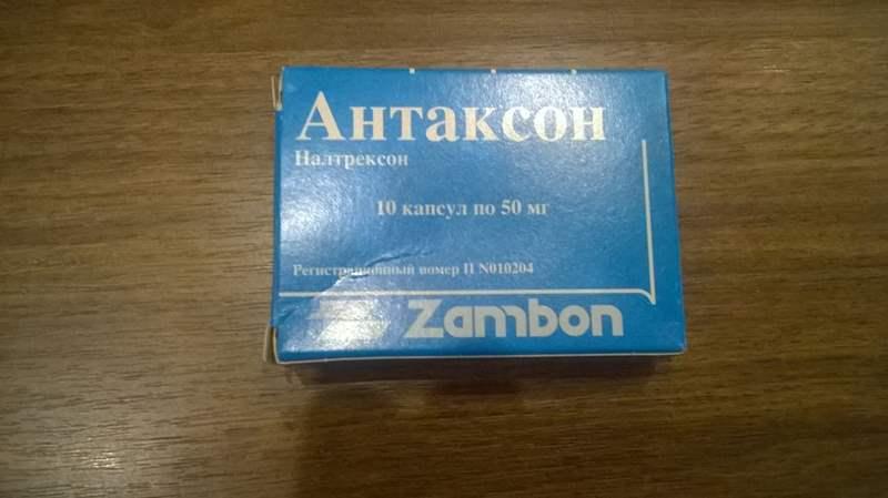 2003 АНТАКСОН - Naltrexon