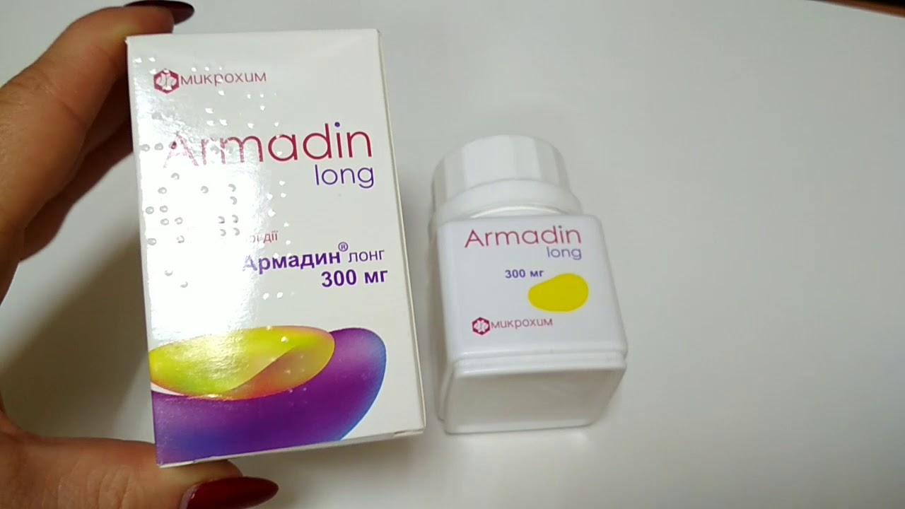 2181 АРМАДИН® ЛОНГ - Mexidol*