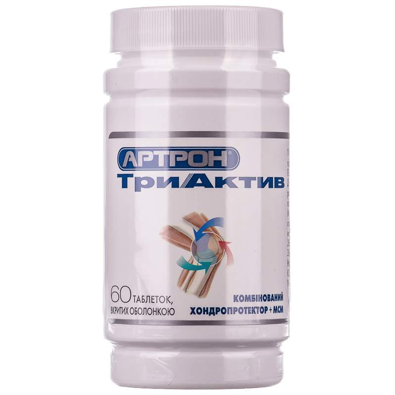 2267 АРТРОН® КОМПЛЕКС - Comb drug