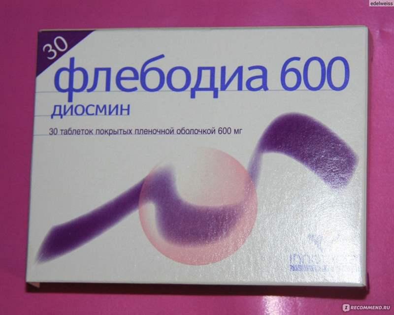 2335 АСКОРУТИН - Rutoside, combinations