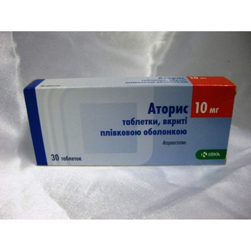 2474 АТОРВАКОР® - Atorvastatin