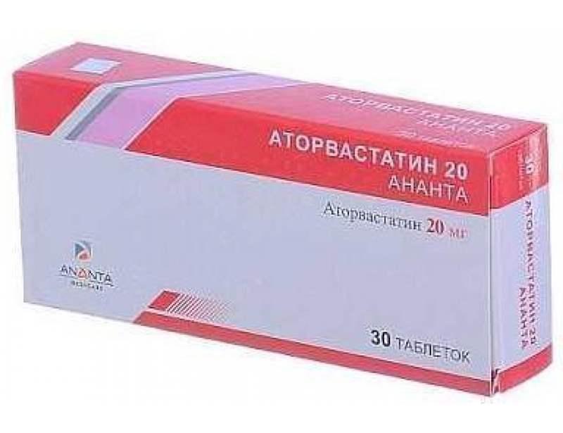 2498 АТОРВАСТАТИН 10 АНАНТА - Atorvastatin