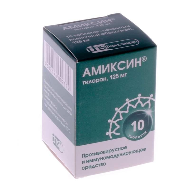 2574 АТРАКУРІУМ БЕСИЛАТ - Atracurium