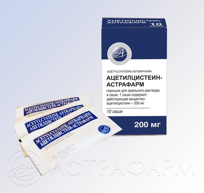 2762 АЦЕТИЛЦИСТЕЇН-АСТРАФАРМ - Acetylcysteine