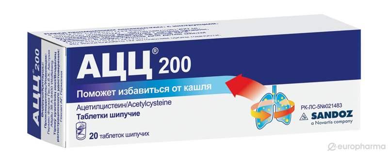 2826 АЦЦ® 200 - Acetylcysteine