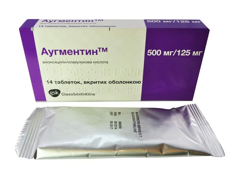 2620 АУГМЕНТИН™ - Amoxicillin and enzyme inhibitor