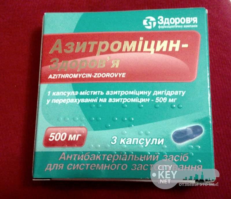 803 АЗИБІОТ® - Azithromycin