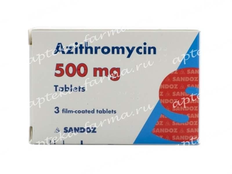 863 АЗИТРОМІЦИН - Azithromycin