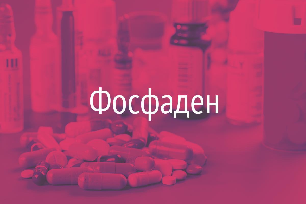 841 АЗИТРОЗИД - Azithromycin