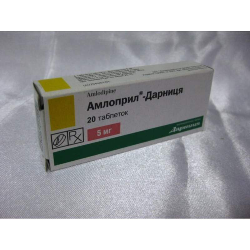 933 АЗОМЕКС - Amlodipine