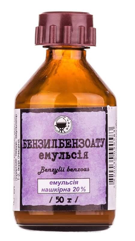3000 БЕНЗИЛБЕНЗОАТУ ЕМУЛЬСІЯ - Benzyl benzoate