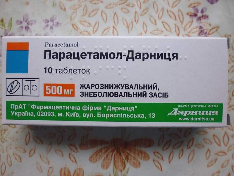 3019 БЕНЗОНАЛ ІС® - Benzobarbital*