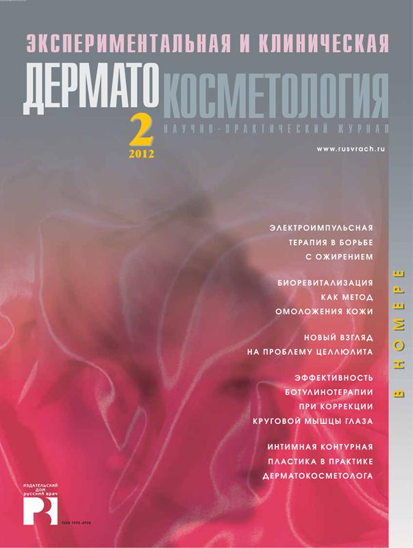 3037 БЕПАНТЕН® ПЛЮС - Chlorhexidine, combinations