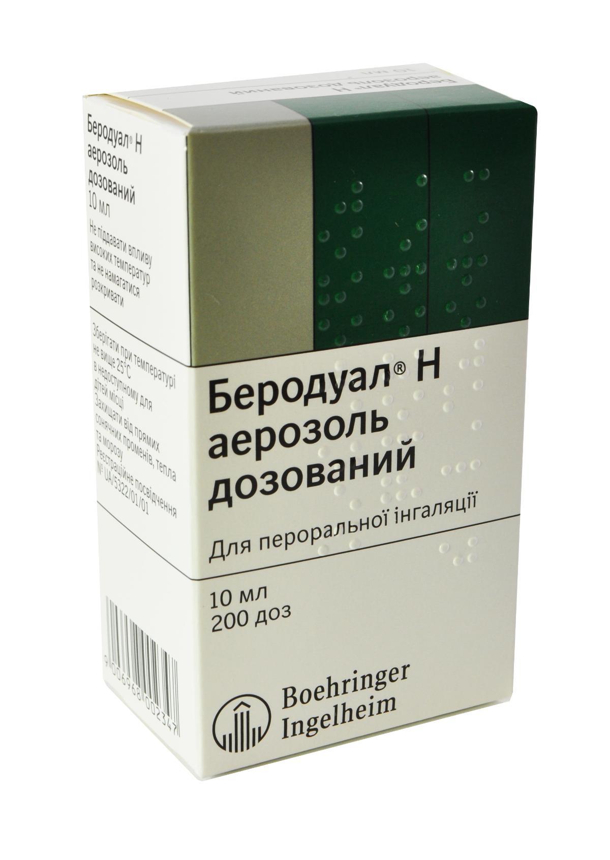 3080 БЕРОДУАЛ® Н - Fenoterol and ipratropium bromide
