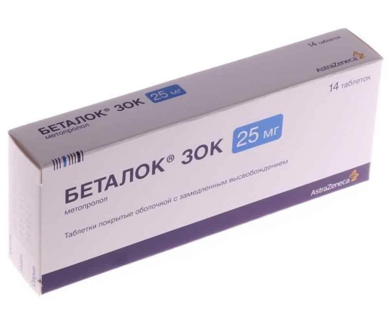 3162 БЕТАЛОК ЗОК - Metoprolol