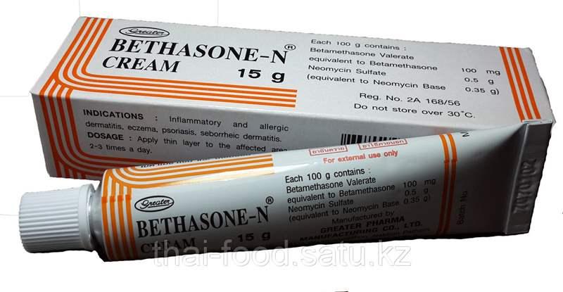 3183 БЕТАМЕТАЗОНУ ВАЛЕРАТ - Betamethasone
