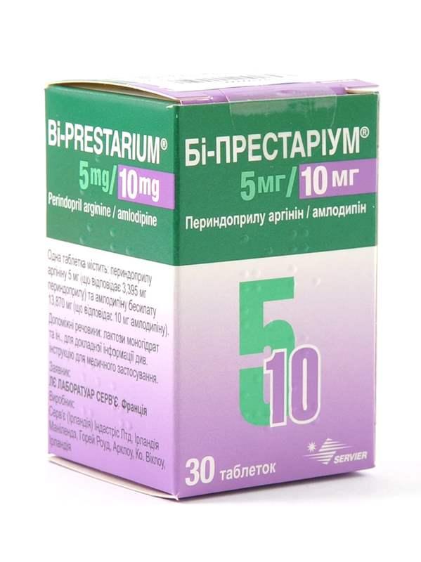 3234 БІ-ПРЕСТАРІУМ® 10 МГ/5 МГ - Perindopril and amlodipine
