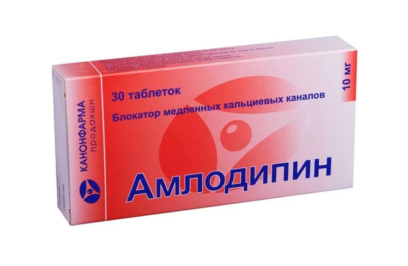 3236 БІ-ПРЕСТАРІУМ® 5 МГ/10 МГ - Perindopril and amlodipine