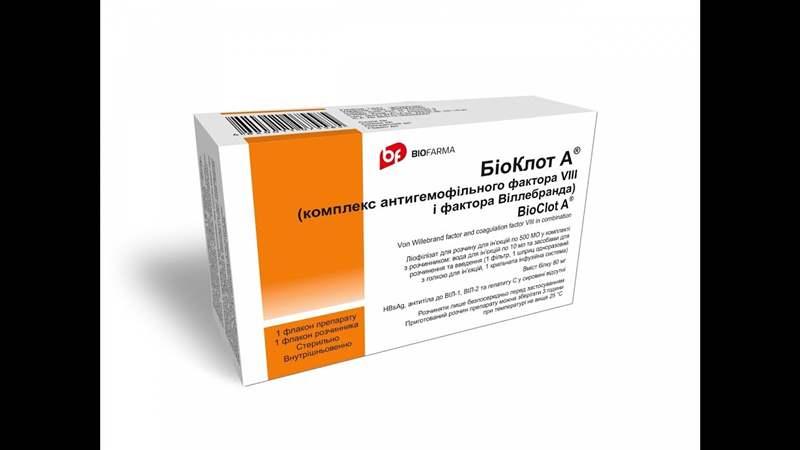 3296 БІОКЛОТ А® - Von Willebrand factor and coagulation factor VIII in combination