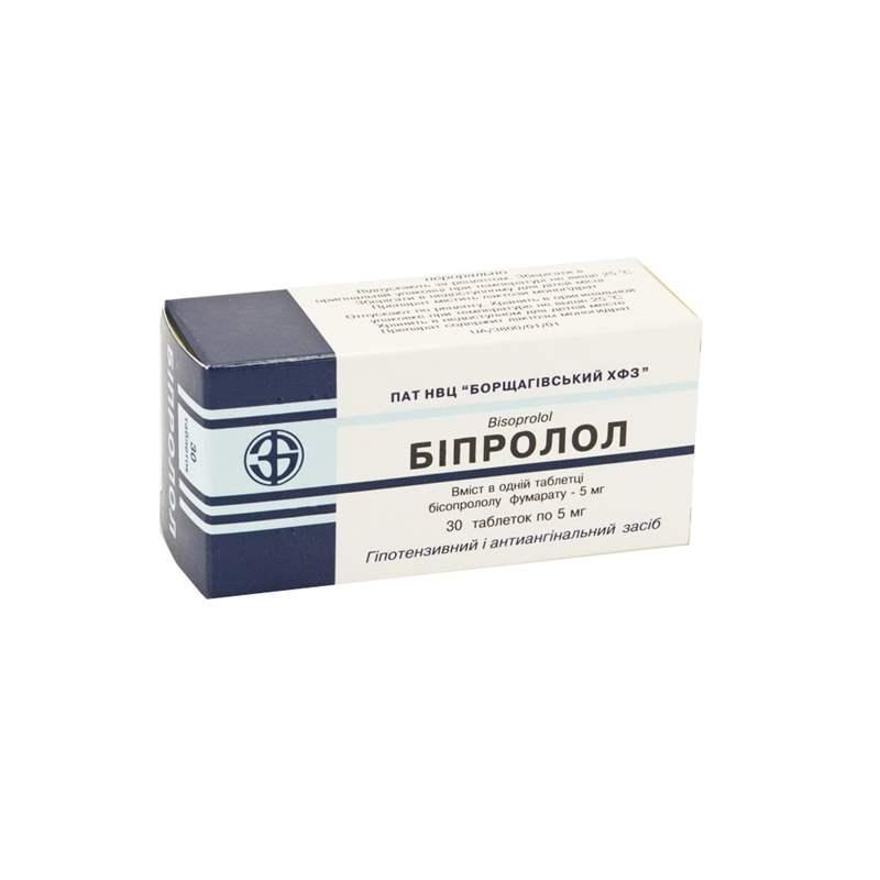 3339 БІПРОЛОЛ - Bisoprolol