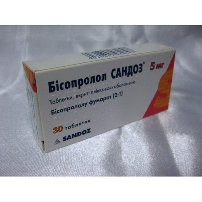 3442 БІСОПРОЛОЛУ ФУМАРАТ - Bisoprolol