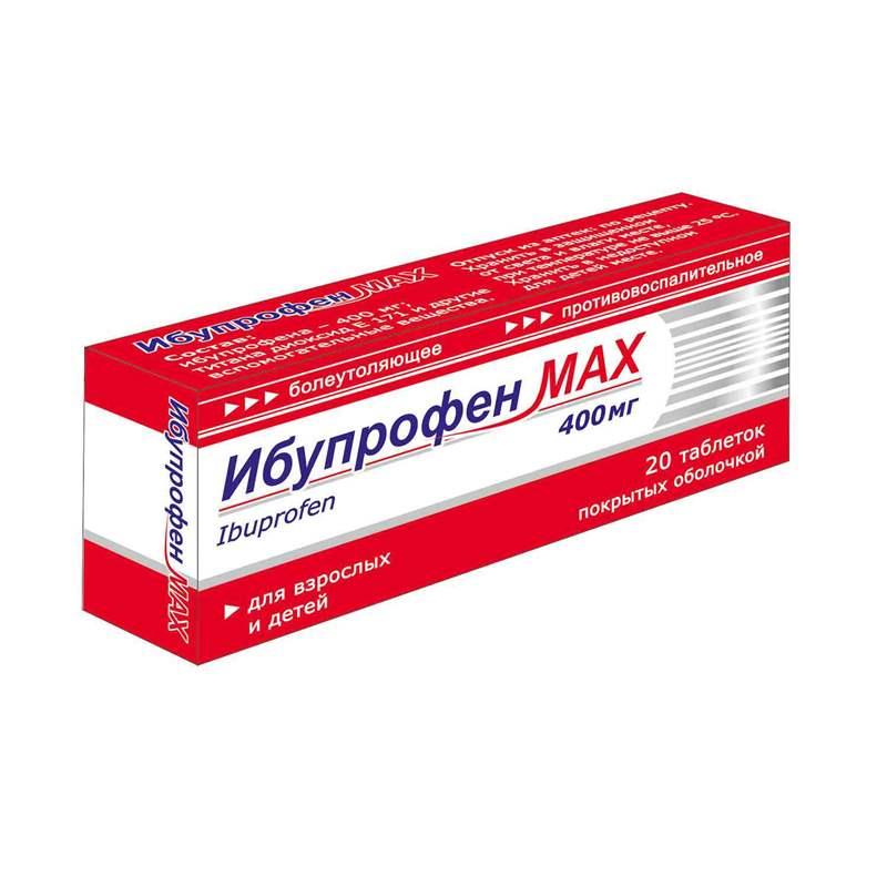 3769 БРУФЕН® - Ibuprofen