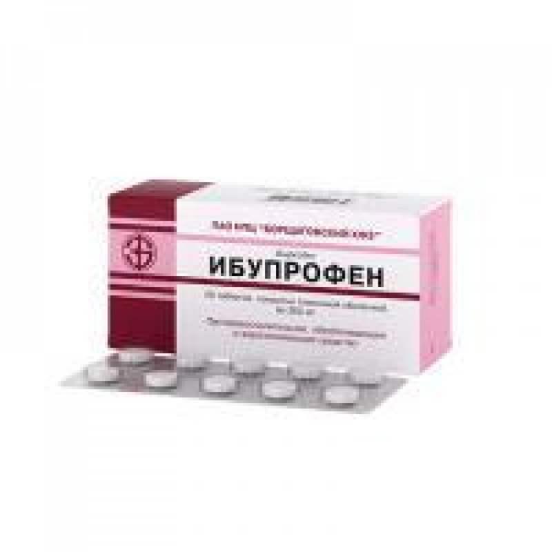 3771 БРУФЕН® ФОРТЕ - Ibuprofen
