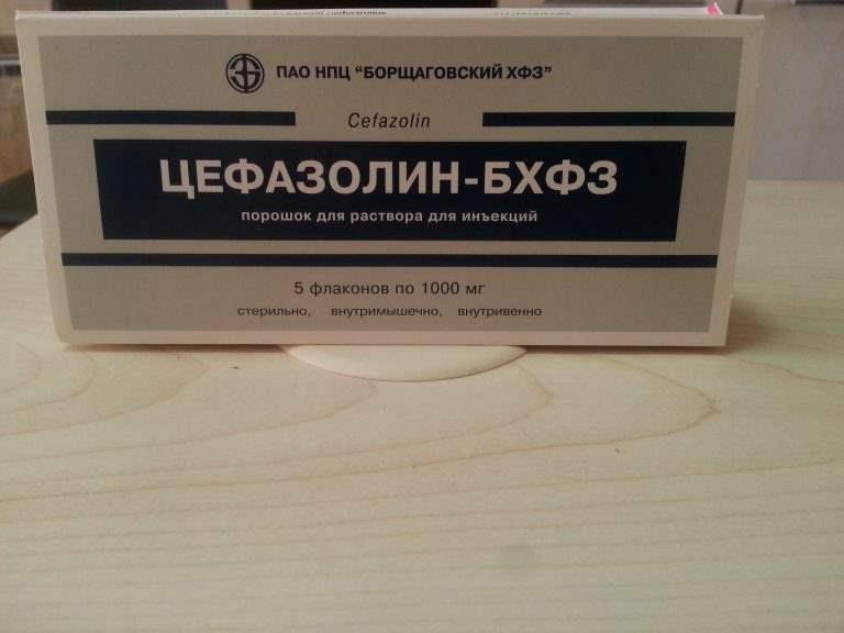 24100 ЦЕФАЗОЛІН-БХФЗ - Cefazolin