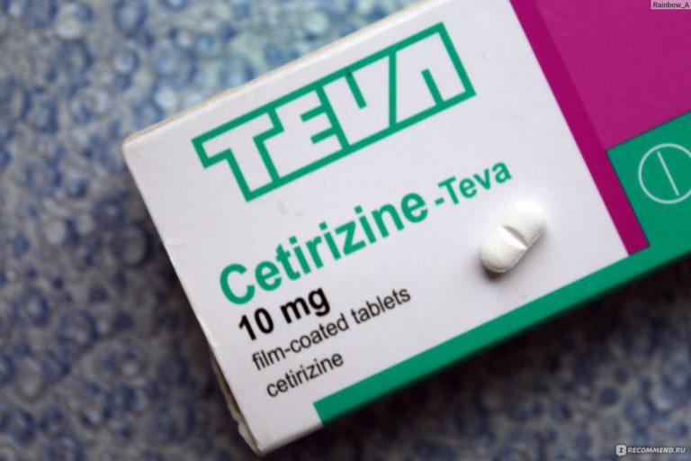 24058 ЦЕТИРИЗИН-ТЕВА - Cetirizine