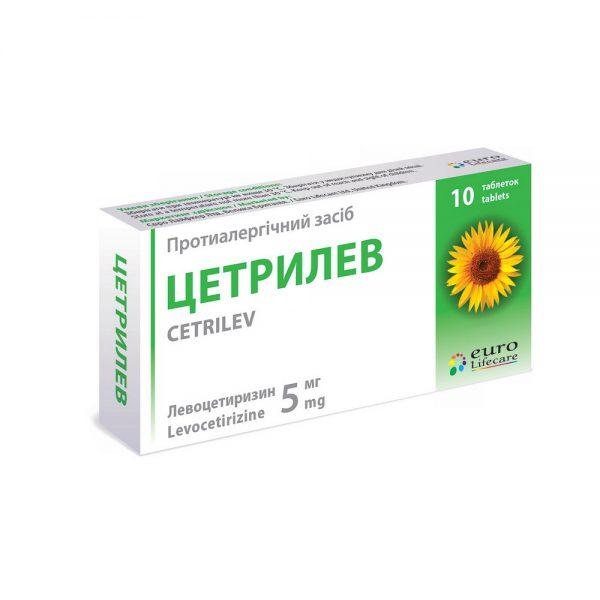 24065 ЦЕТРИЛЕВ - Levocetirizine