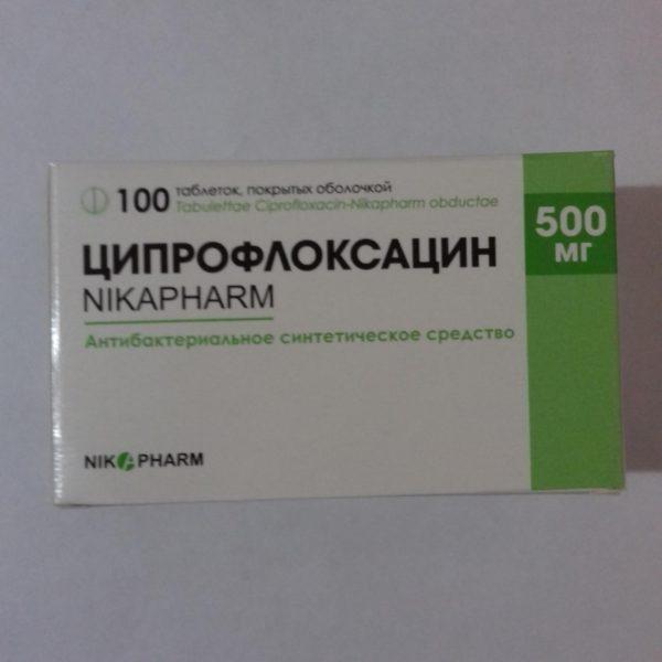 24598 ЦИПРОФЛОКСАЦИН - Ciprofloxacin