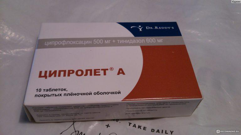 24571 ЦИПРОЛЕТ® А - Ciprofloxacin and tinidazole