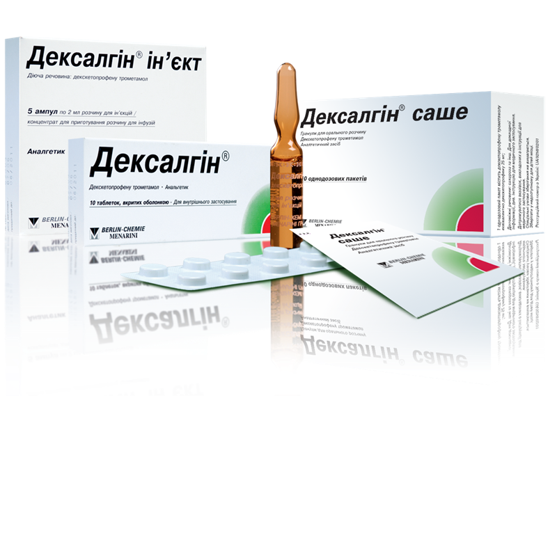 6400 ДЕКСАЛГІН® ІН'ЄКТ - Dexketoprofen