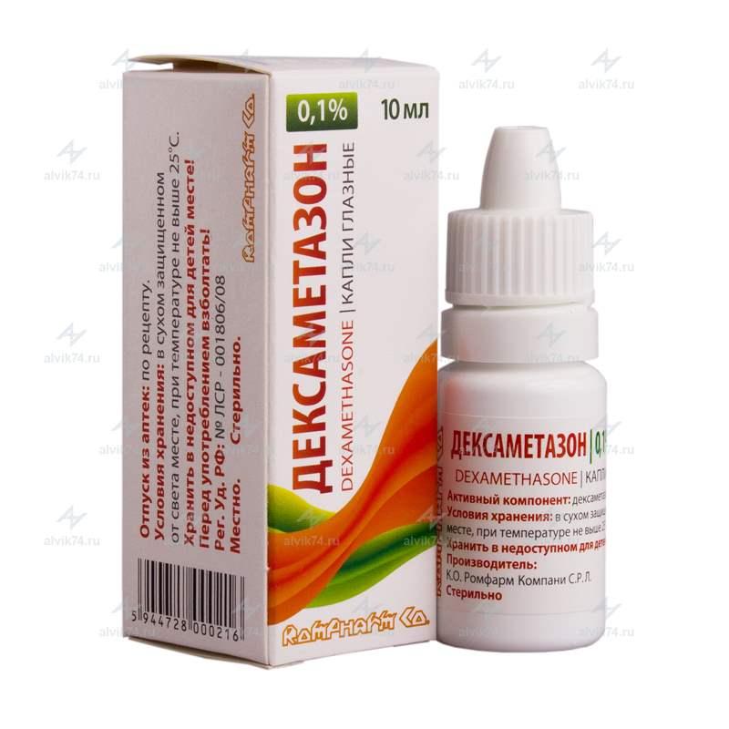 6424 ДЕКСАМЕТАЗОН-БІОФАРМА - Dexamethasone