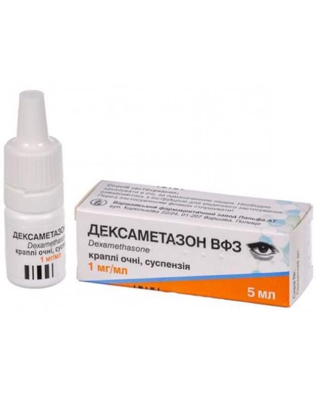 6432 ДЕКСАМЕТАЗОН ВФЗ - Dexamethasone
