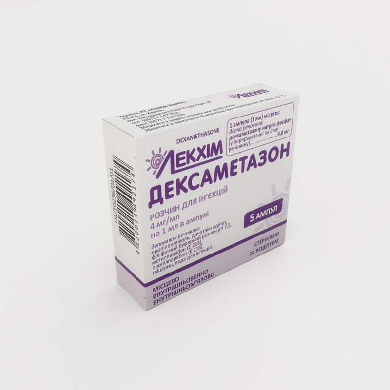 6442 ДЕКСАМЕТАЗОНУ НАТРІЮ ФОСФАТ - Dexamethasone