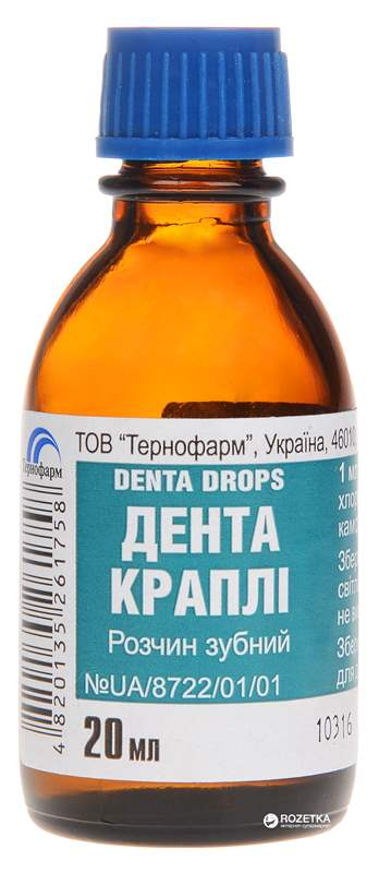 6523 ДЕНТА КРАПЛІ - Comb drug