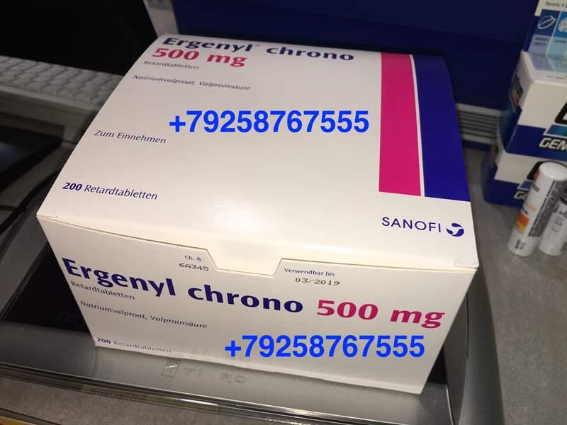 6538 ДЕПАКІН® - Valproic acid