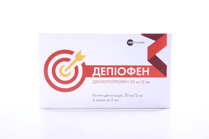 6547 ДЕПІОФЕН - Dexketoprofen